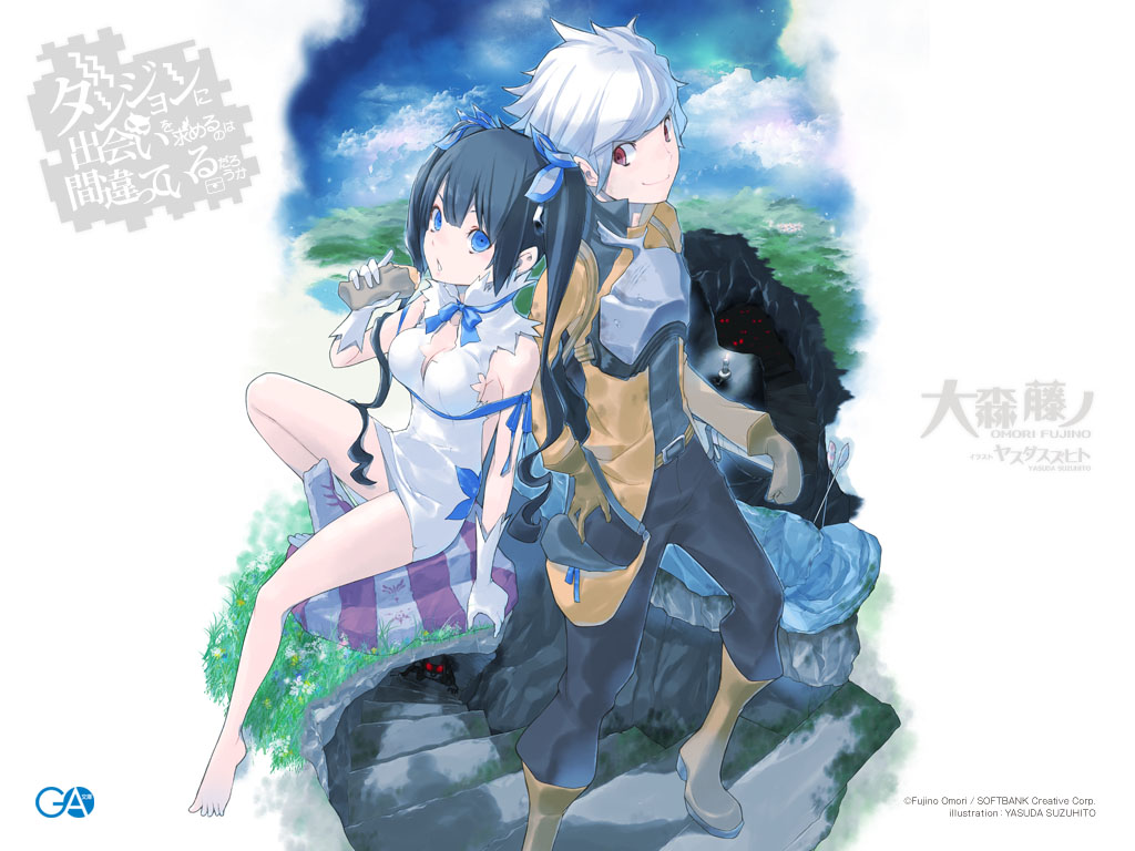 Danmachi Is It Wrong To Pick Up Girls In A Dungeon Wallpapers