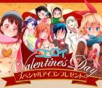NIsekoi Happy Valentines Day_full